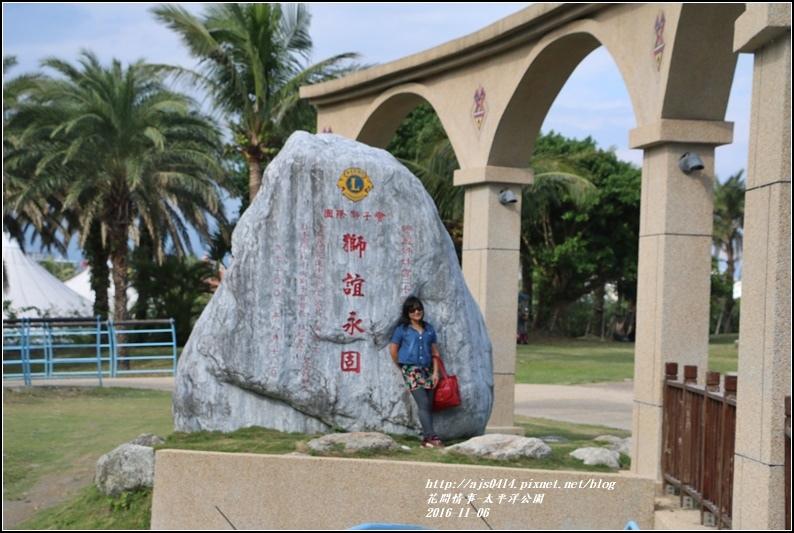 太平洋公園-2016-11-40.jpg