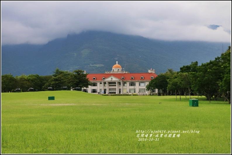 兆豐休閒農場-2016-10-88.jpg