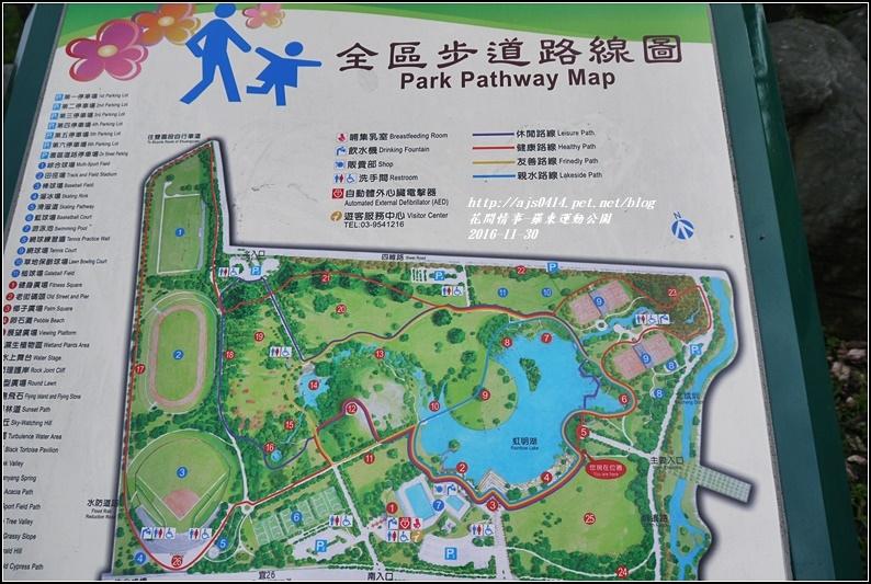 羅東運動公園-2016-11-06.jpg