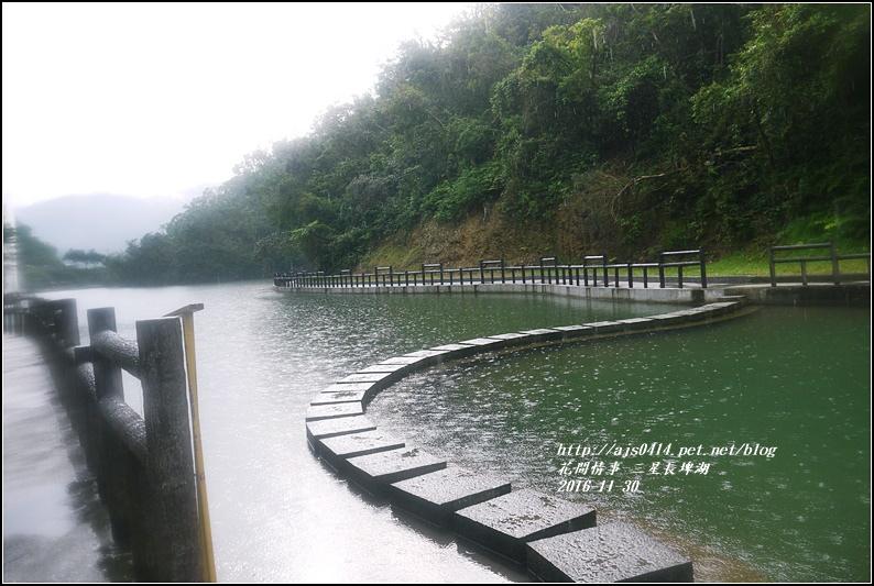 三星長埤湖-2016-11-08.jpg