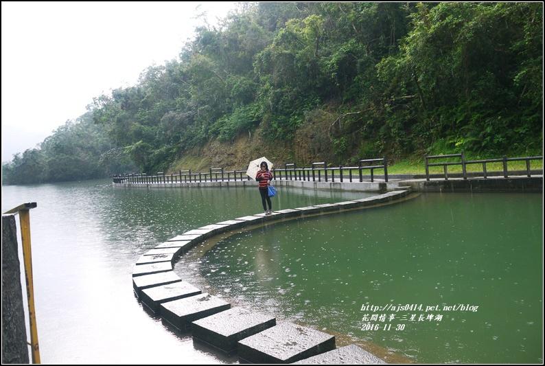 三星長埤湖-2016-11-10.jpg