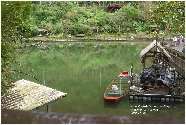 三星長埤湖-2016-11-20.jpg