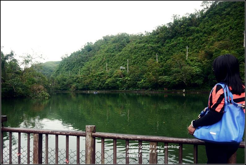三星長埤湖-2016-11-24.jpg