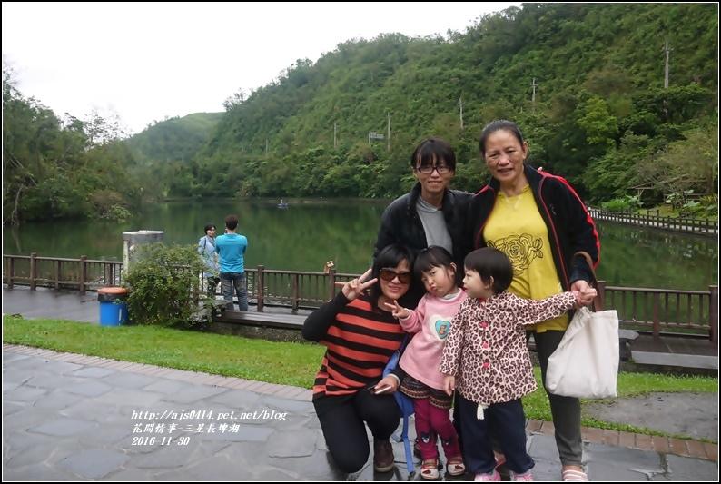 三星長埤湖-2016-11-29.jpg