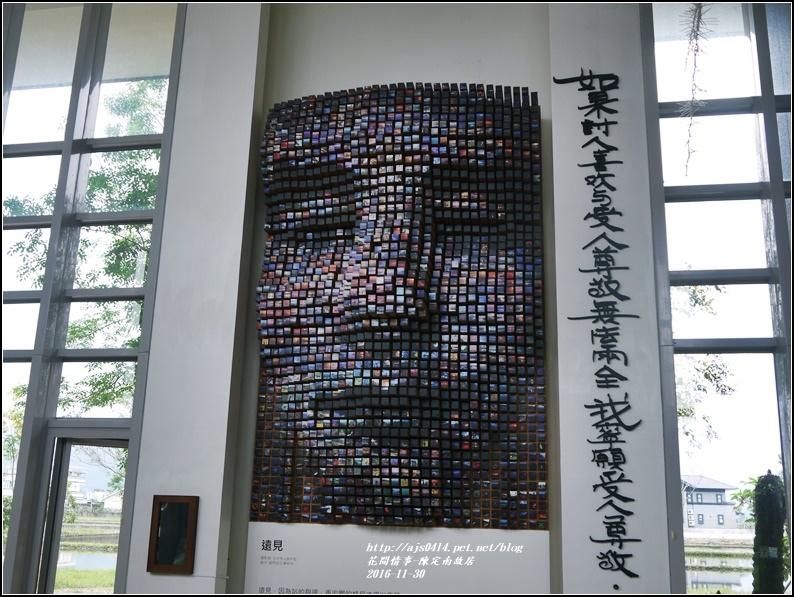 陳定南記念館-2016-11-01.jpg