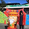 池上四季花海-2016-12-11.jpg