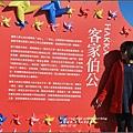 池上四季花海-2016-12-39.jpg