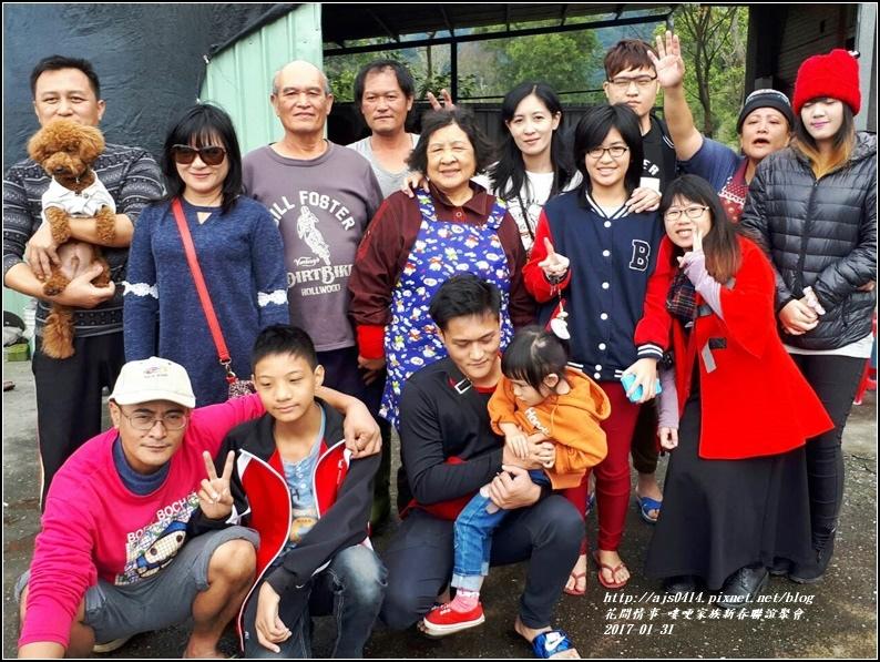 家族團契15.jpg