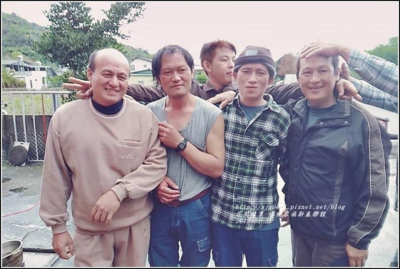 嘍哽家族新春聯誼-26.jpg