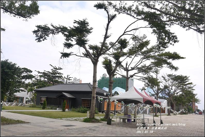 台東鐵花村(鐵道藝術村)-2017-01-12.jpg