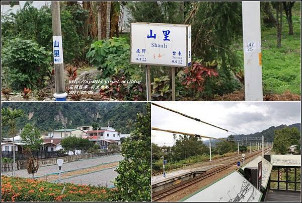 山里火車站-2017-02-03.jpg