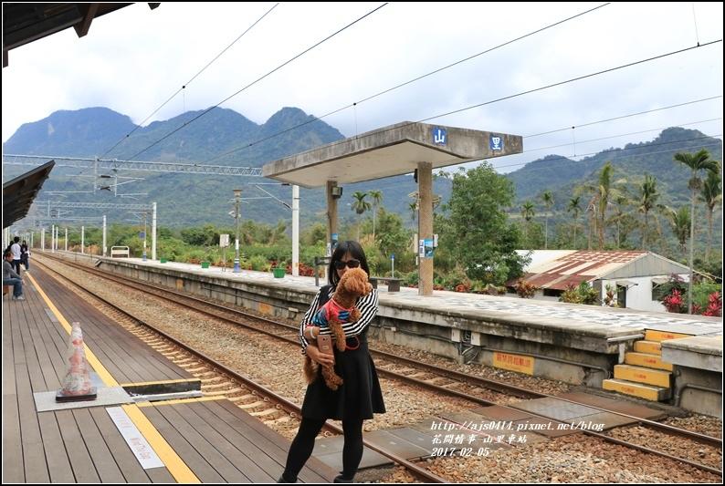 山里火車站-2017-02-07.jpg