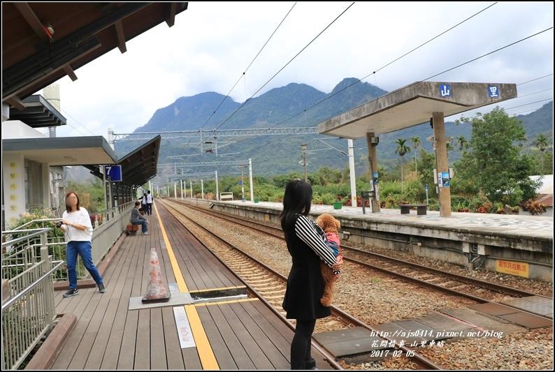 山里火車站-2017-02-08.jpg