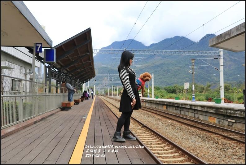 山里火車站-2017-02-09.jpg