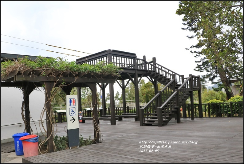 山里火車站-2017-02-14.jpg