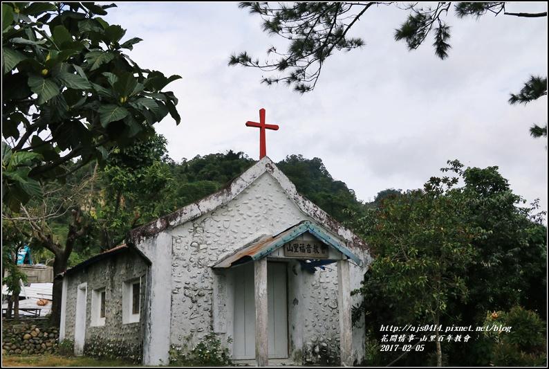 山里百年教堂-2017-02-01.jpg