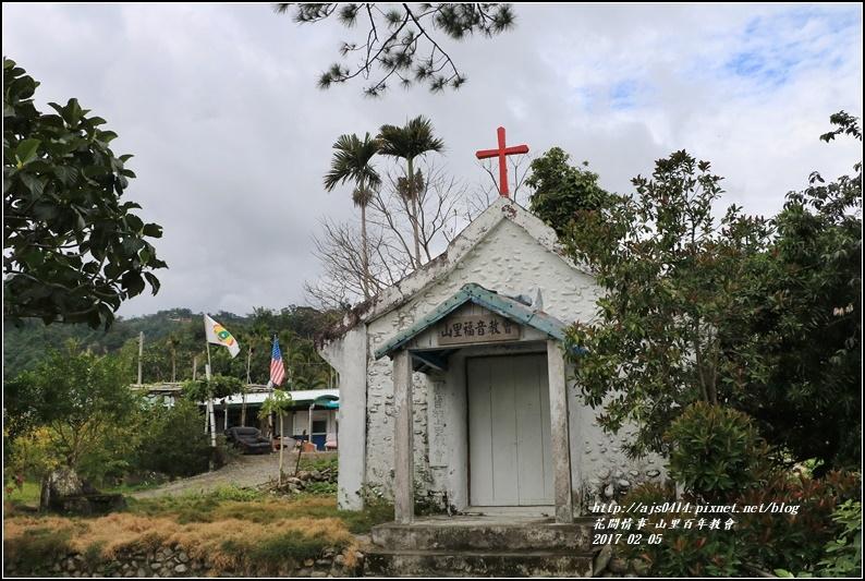 山里百年教堂-2017-02-02.jpg