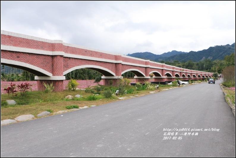 二層坪水橋-2017-02-21.jpg