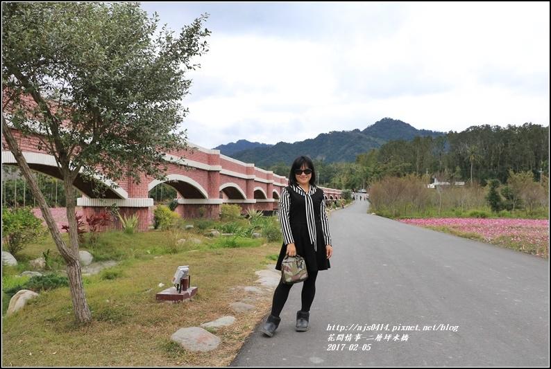 二層坪水橋-2017-02-23.jpg