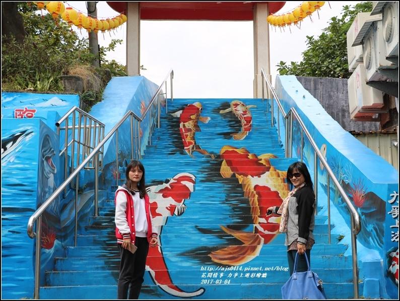 民有里力爭上遊彩繪牆-2017-03-05.jpg