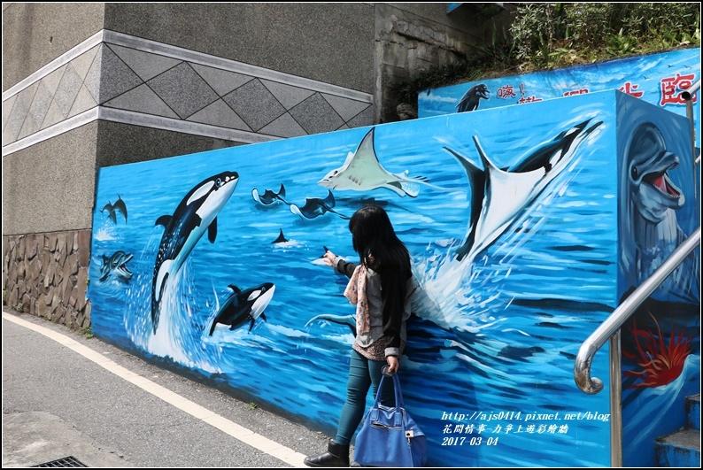 民有里力爭上遊彩繪牆-2017-03-14.jpg