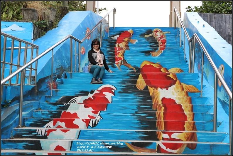 民有里力爭上遊彩繪牆-2017-03-20.jpg