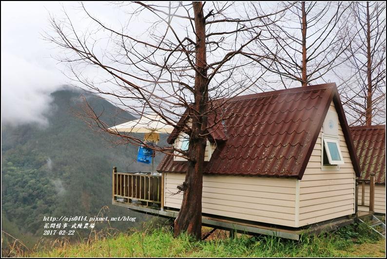 武陵農場營區-2017-02-30.jpg