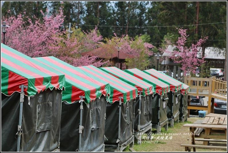 武陵農場露營區-2017-02-08.jpg