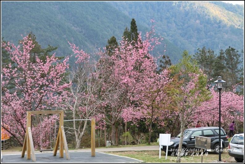 武陵農場露營區-2017-02-09.jpg