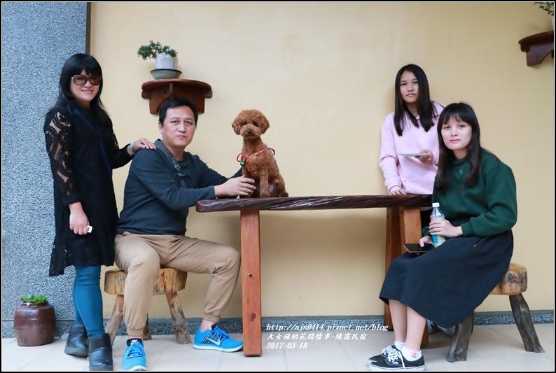 綠窩民宿-2017-03-12.jpg