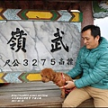 中橫公路-2017-03-16.jpg