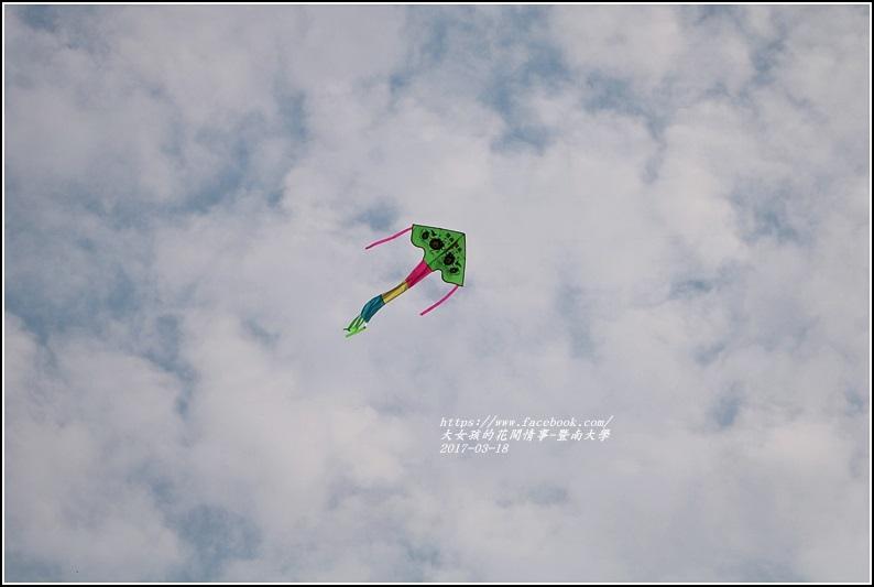 暨南國際大學-2017-03-14.jpg