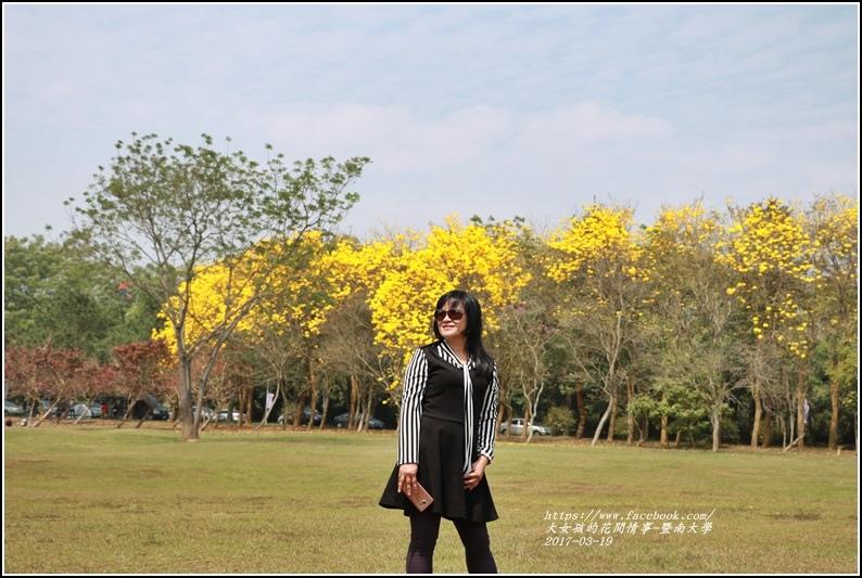 暨南國際大學-2017-03-46.jpg