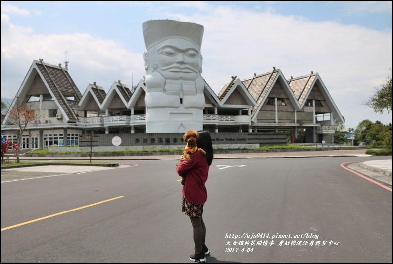 秀姑巒溪泛舟遊客中心-2017-04-04.jpg