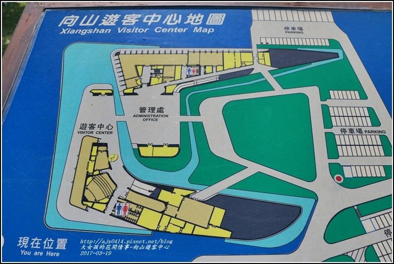 向山遊客中心-2017-03-02.jpg