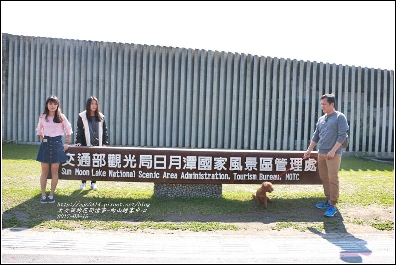 向山遊客中心-2017-03-16.jpg