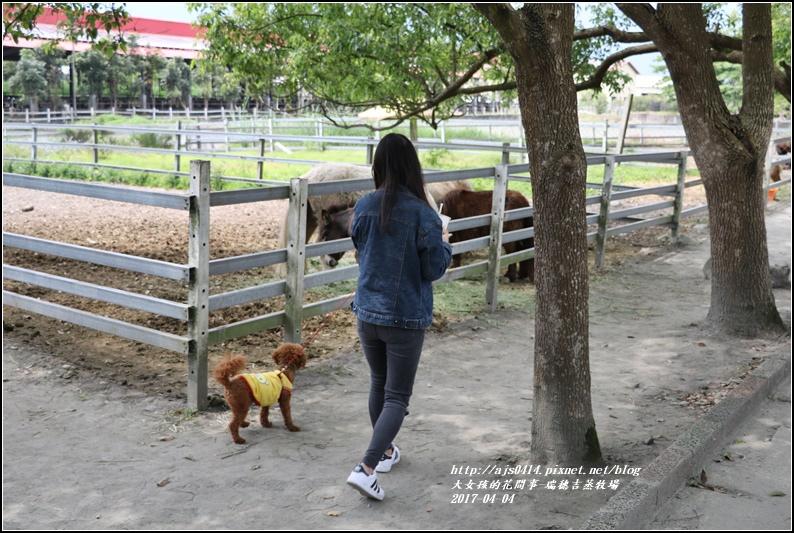 吉蒸牧場-2017-04-13.jpg