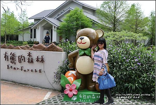 雲山水-2017-04-32.jpg