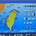 花蓮港-2017-06-06.jpg