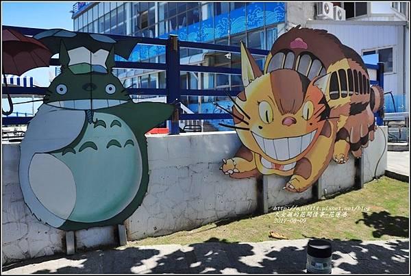 花蓮港-2017-06-11.jpg