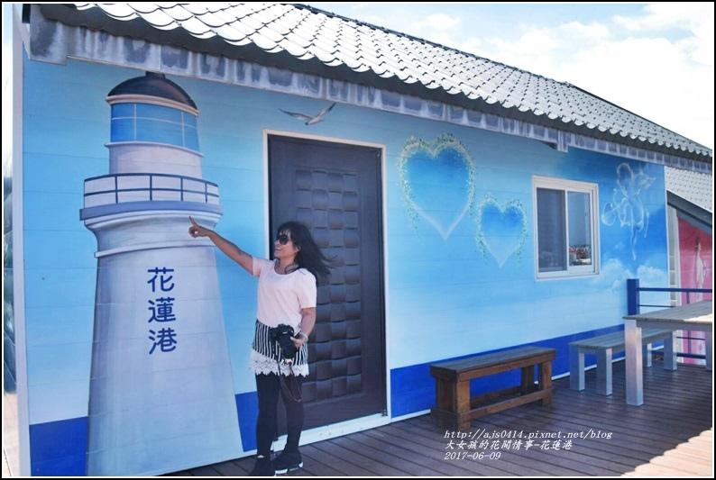 花蓮港-2017-06-15.jpg