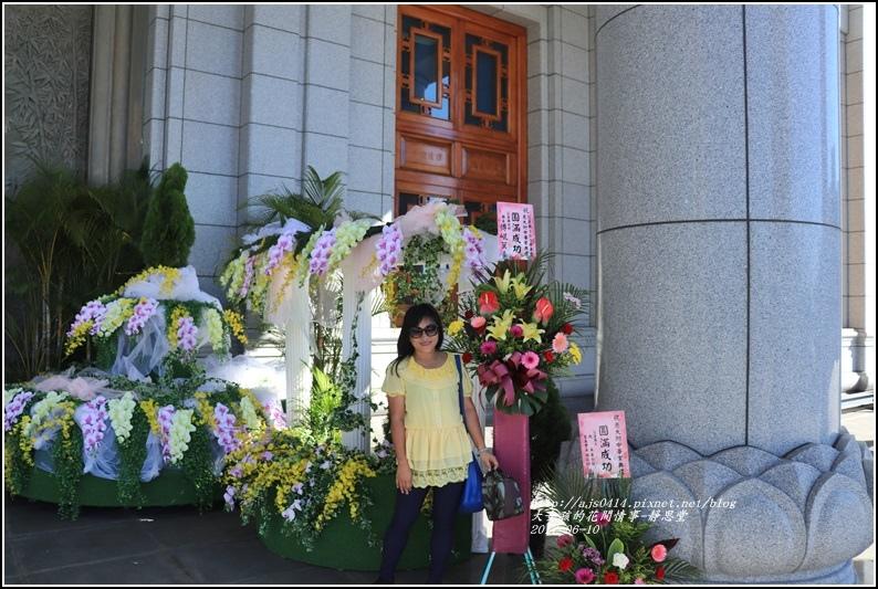 靜思堂-2017-06-16.jpg