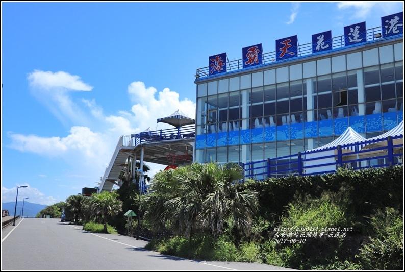 花蓮港-2017-06-22.jpg