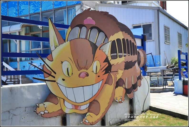 花蓮港-2017-06-24.jpg