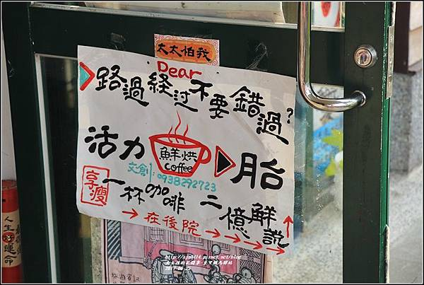 東里鐵馬驛站-2017-07-19.jpg