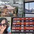 香遊自由行第一天-2017-06-06.jpg