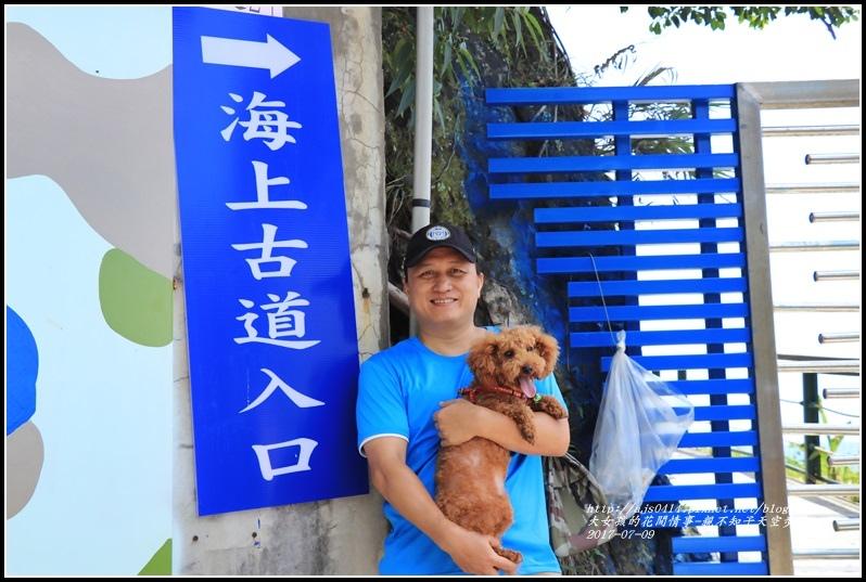 親不知子天空步道-2017-07-06.jpg
