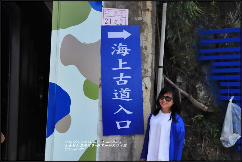 親不知子天空步道-2017-07-07.jpg