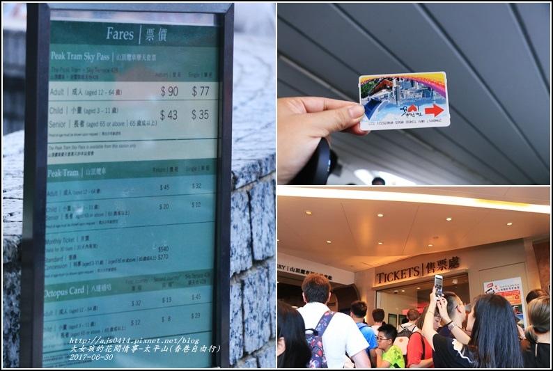 香遊自由行第一天-2017-06-41.jpg
