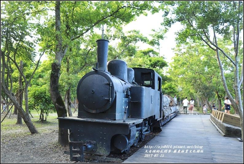 羅東林業文化園區-2017-07-12.jpg